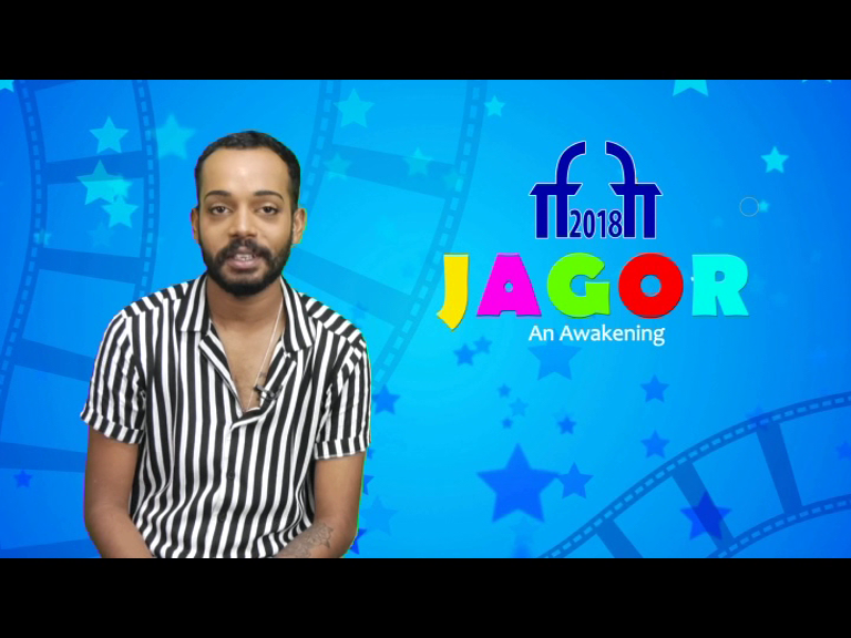 IFFI Jagor 2018