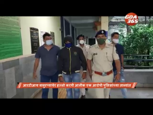 Police arrest another accused involved in Sancaole base RTI Activist assault