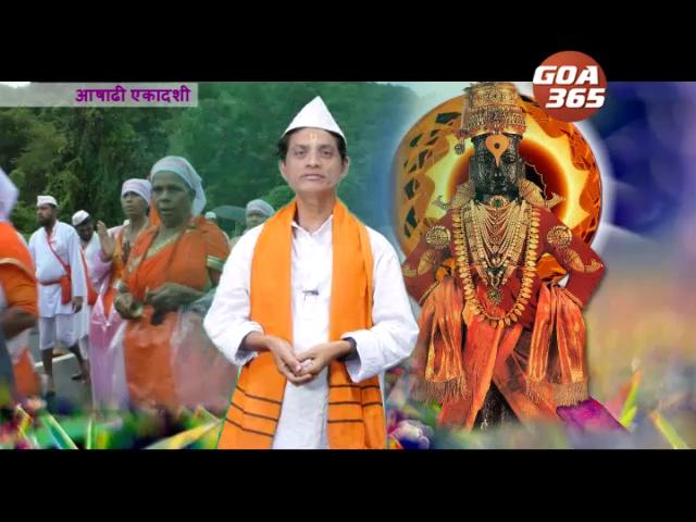 Ashadi Ekadashi Celebrated all Over Goa