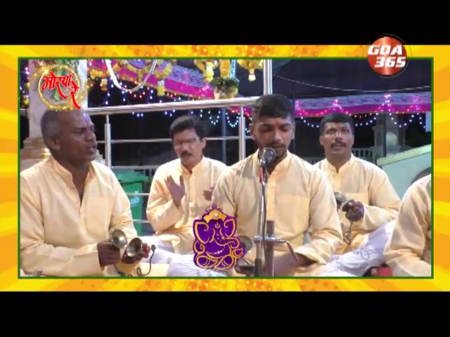 Morya re  -Bhajan ( Mulgao ) 2021