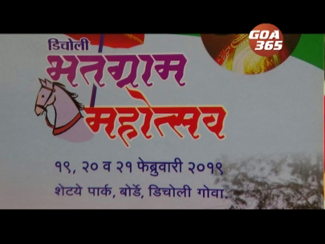 10th edition Bhatgram begins from 19th Feb