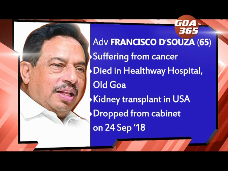 BJP MLA Francis D'Souza expires, holiday on Fri, funeral on Sat
