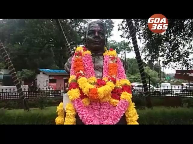 Bandodkar's death anniversary observed
