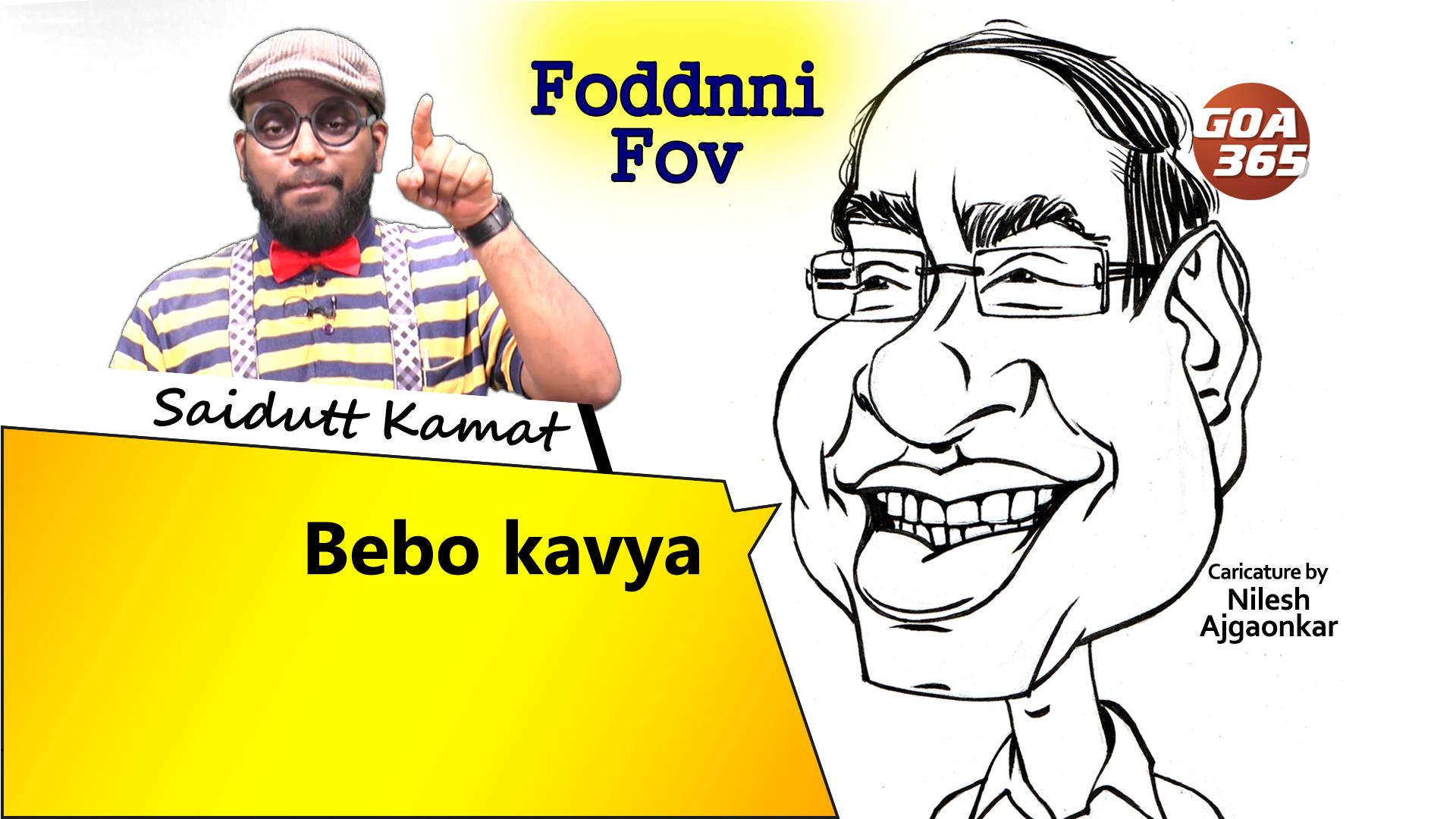 FODDNNI FOV : Bebo Kavya