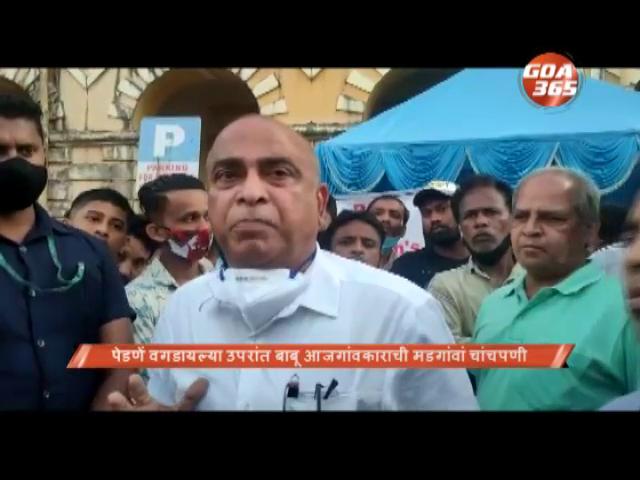 CM promises help to rain affected, wants social media denizens to exercise restraint