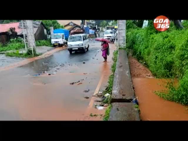 Gutters overflow flooding Chaar Rasta at Balli