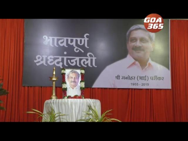 Goa has lost tallest leader in Parrikar: Alrekar