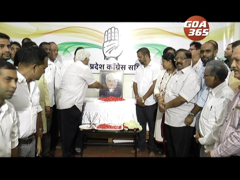Congress party condoles Vajpayee's death