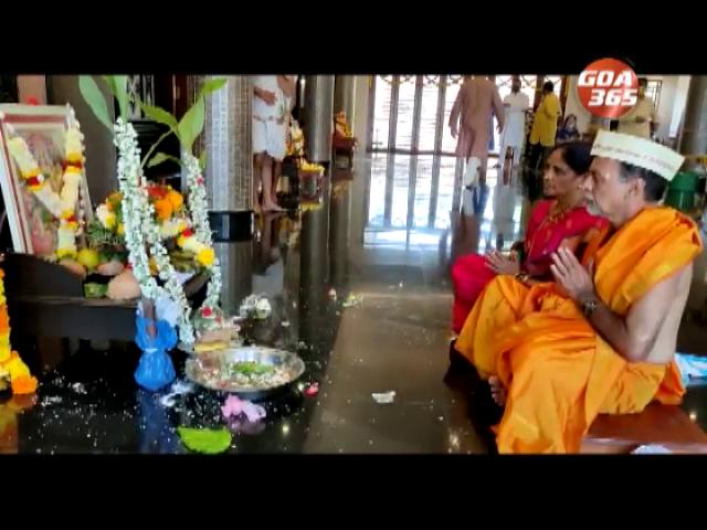 Lowkey Hari Mandir Dindi celebrated