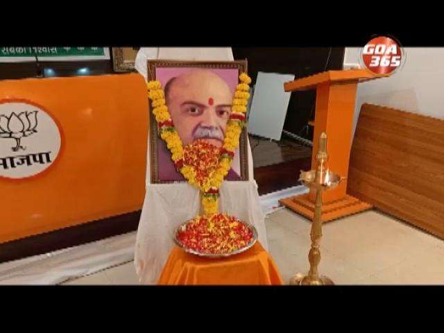 Dr, shyamaprasad Mukharji birthday celebrated in Goa