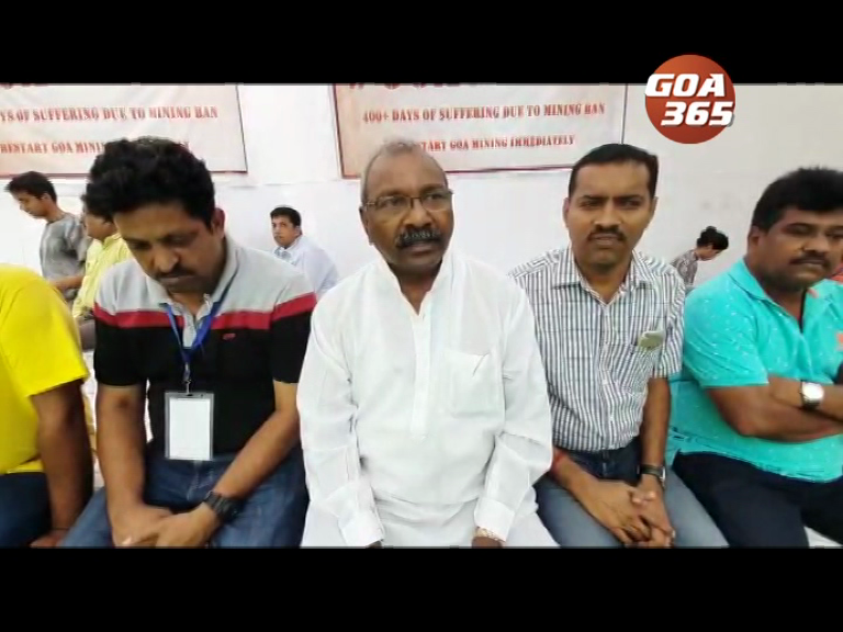 GMPF wants State & Central Govt to file affidavit during SC hearing