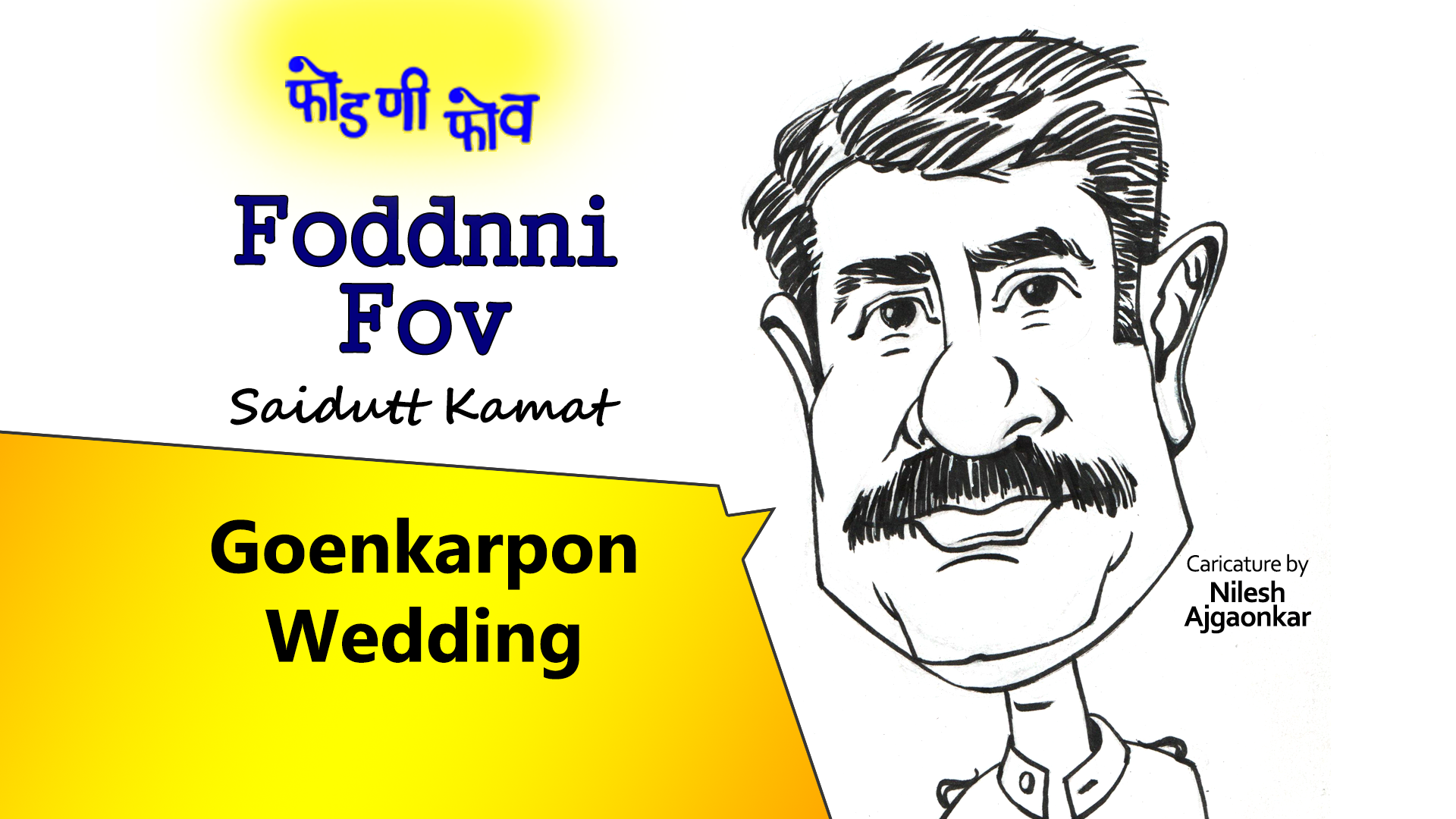FODDNNI FOV : Goenkarpon Wedding