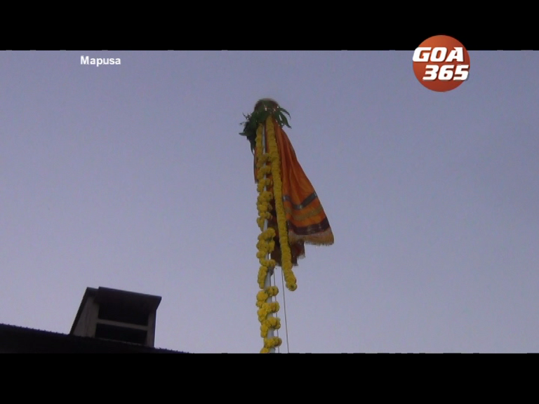 Goa celebrates Sounsar Paddvo