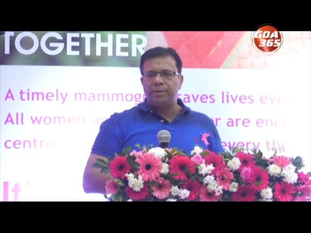 HM Rane felicitates breast cancer survivors, says will improve cancer treatment in Goa