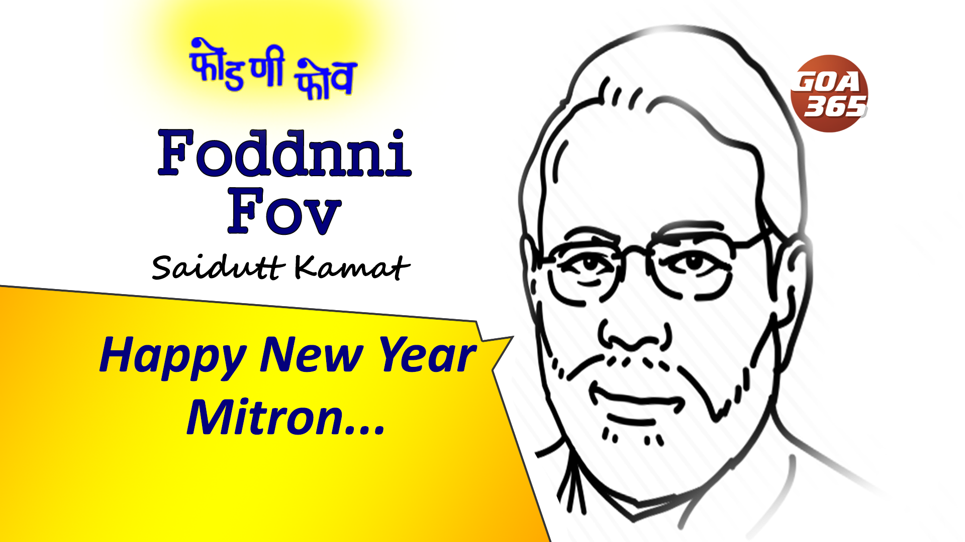 FODDNNI FOV : Happy New Year Mitron