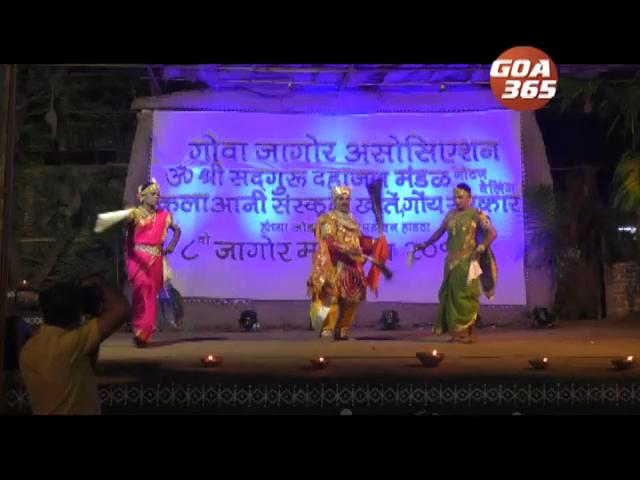 Goa governor appeals Gauda samaj to preserve Jaagor