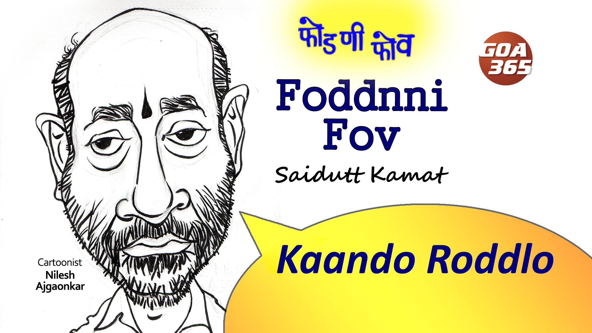 #FODDNNI_FOV : Kaando Roddlo