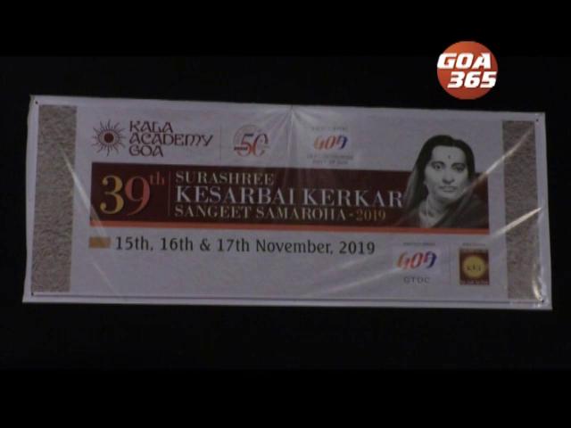Kesarbai Kerkar Sangeet Sammelan on 15th Nov