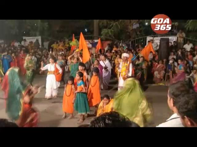 Madgao Dindi celebrates its 110th year