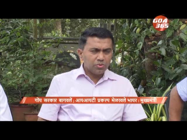 Govt Surrenders: CM scraps IIT project in Melaulim