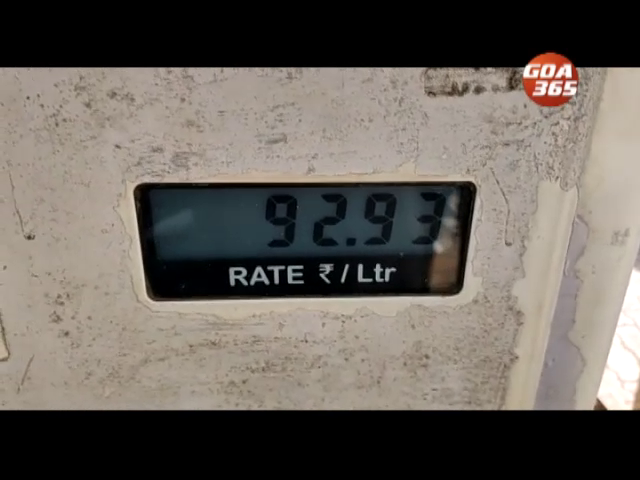 Petrol prices unlikely to come down in near future