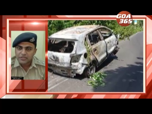 Police gets lucky, car catches fire on road