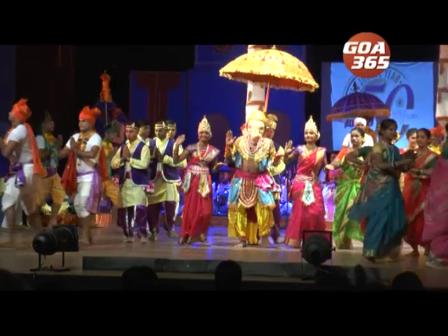 Promote Cultural tourism: CM on Kala Academy's 50th