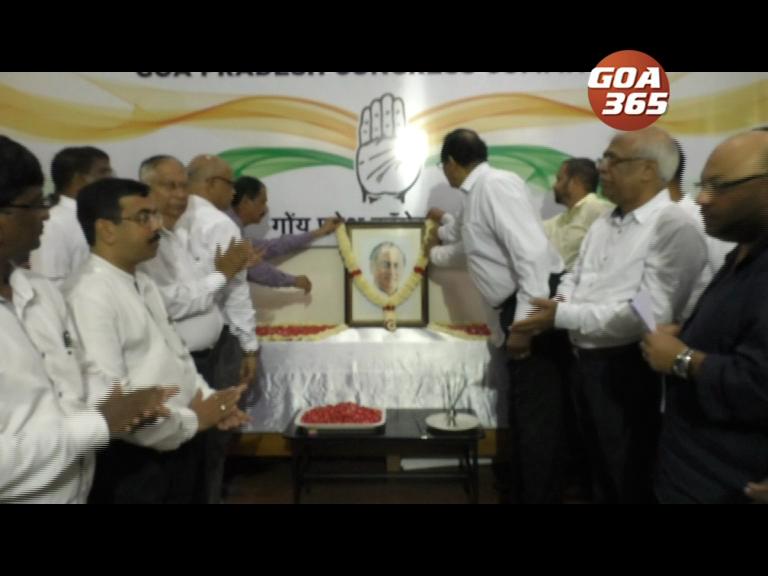 Congress commemorates Rajiv Gandhi