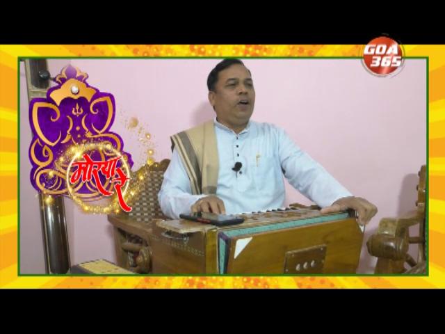 Morya re - Kalakaar : Ramchandra Naik