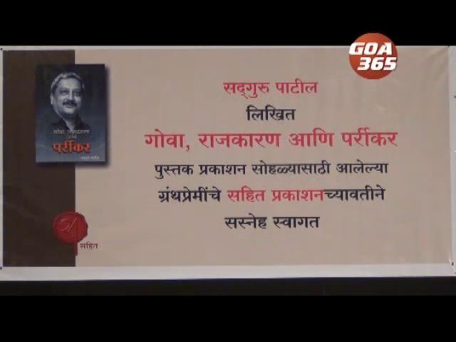 Parrikar idol of youth: Dr Sawant