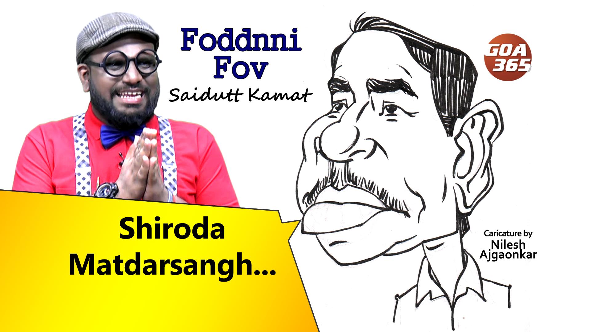 FODDNNI FOV - Shiroda Matdarsangh