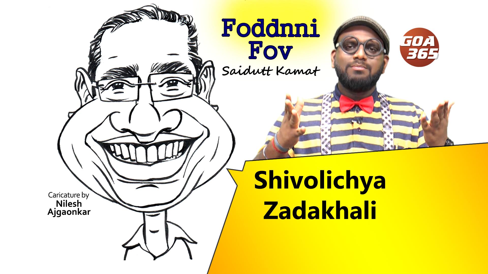 FODDNNI FOV : Shivolichya Zadakhali