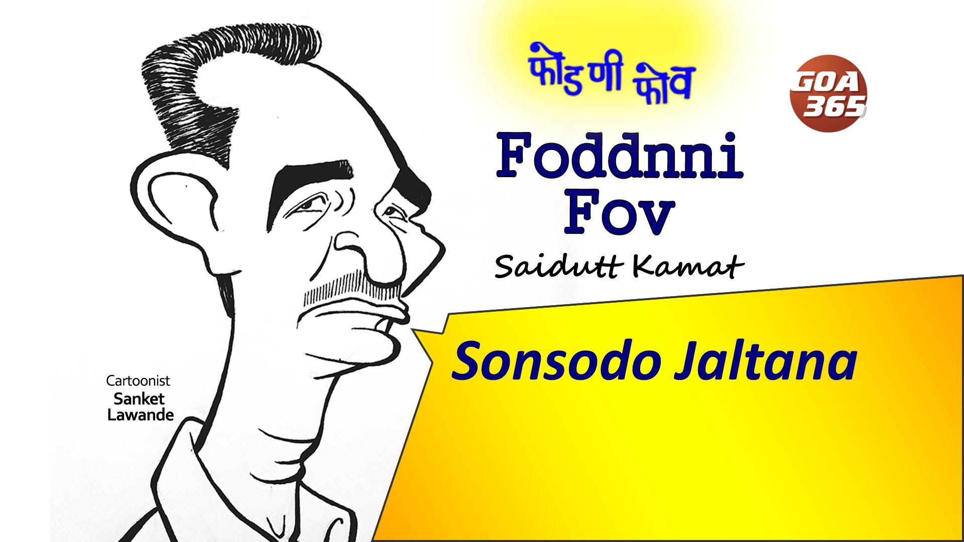#FODDNNI_FOV : Sonsodo Jaltana