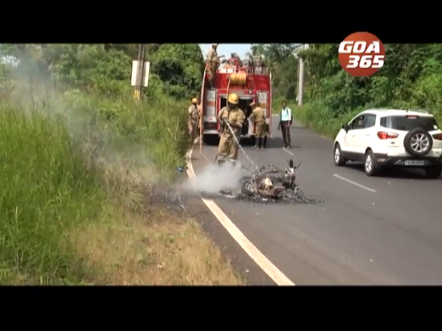Two-wheeler gutted in fire at Balli