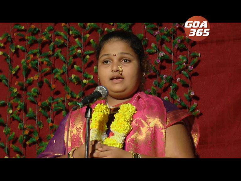 Chavath  Dhamako ( Bal Kirtankaar Ansika Naik)