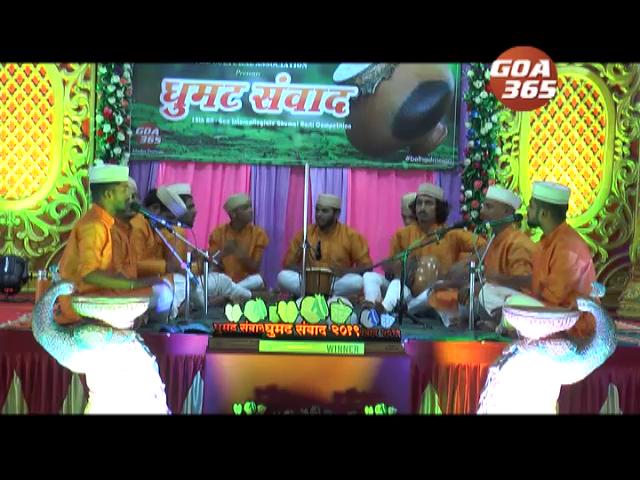goa365 Chovath Morya RE ,,,,,,,,(All Goa Ghumat Arti Competition ),Dnyanprasarak Mandal's College Mapusa