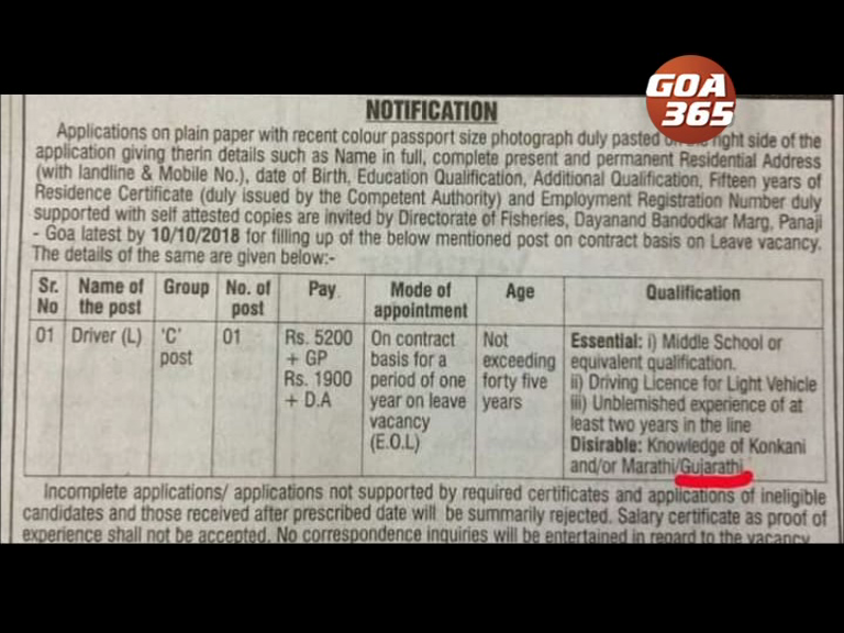 Govt makes Gujarati desirable for jobs, withdraws advt after uproar