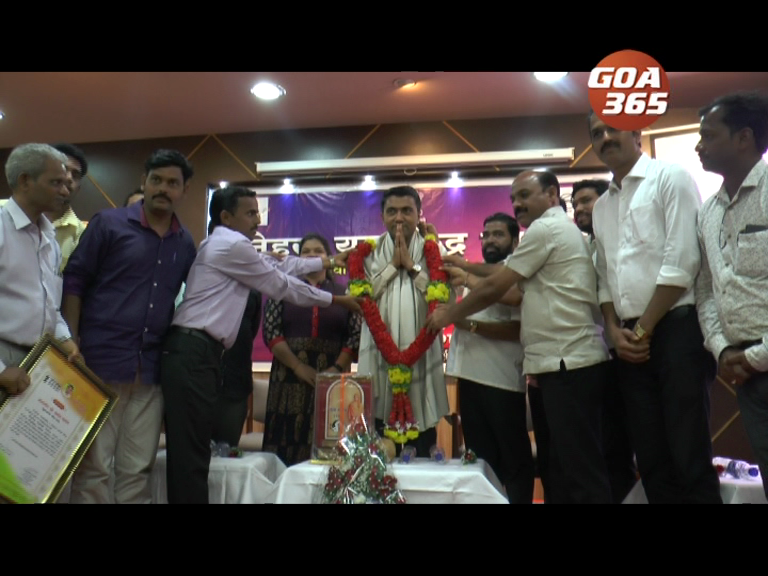 Yuva Gaurav ceremony held