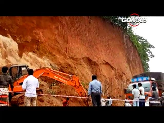 Frequent landslides at Khandepar, fear grips locals