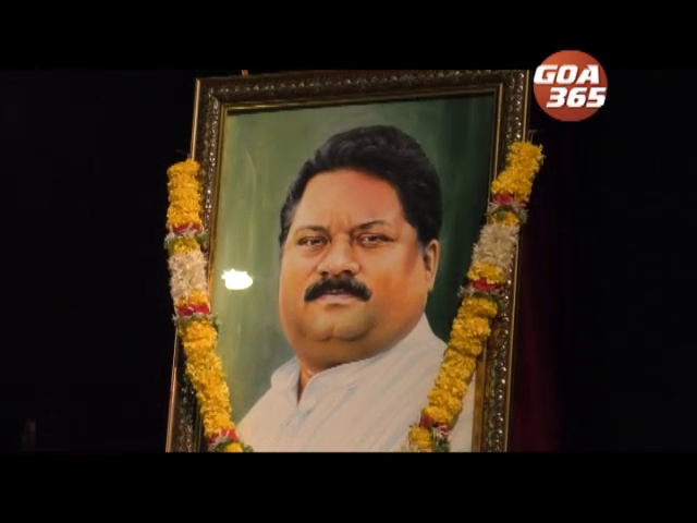 Black Box to be named after Vishnu Wagh