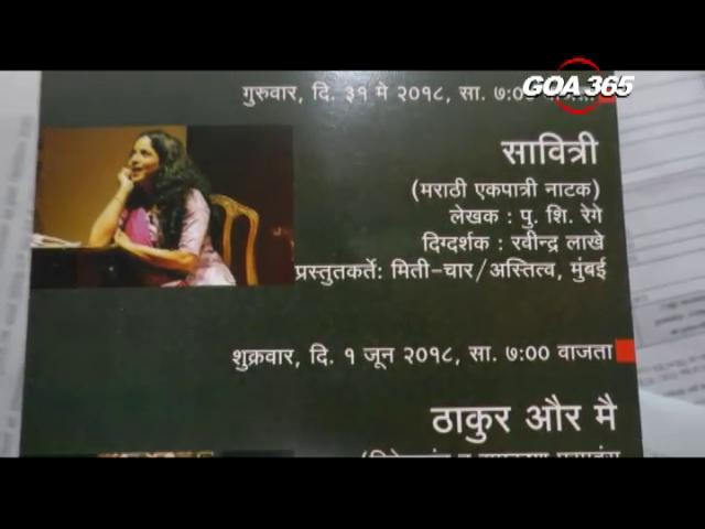 Gomant Vidya Niketan to organize theatre festival