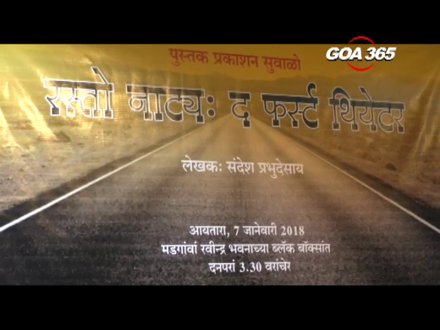 'Rasto Natya: the first theatre' to release on Jan 7th