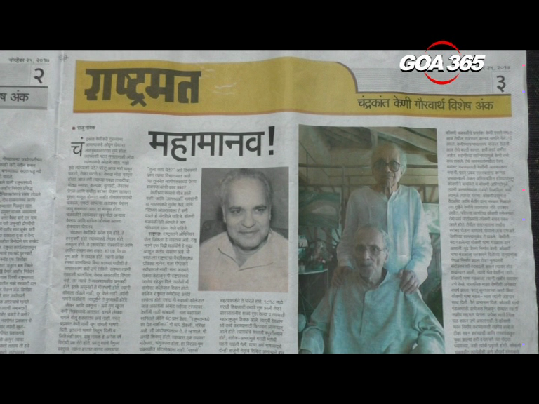 'Rashtramat' hits newspaper stands, surprises Madgaonkars