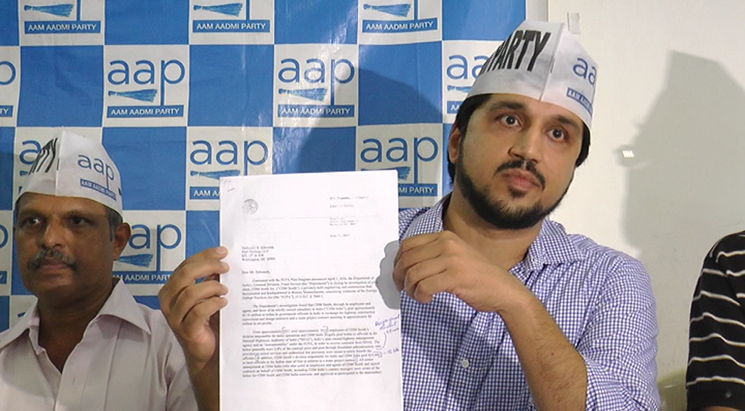 AAP challenges CM to give free hand to ACB to proceed with CDM Smith bribery cases