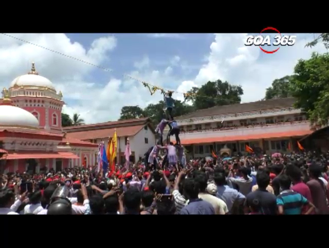 'Ashtam' celebrated across the state