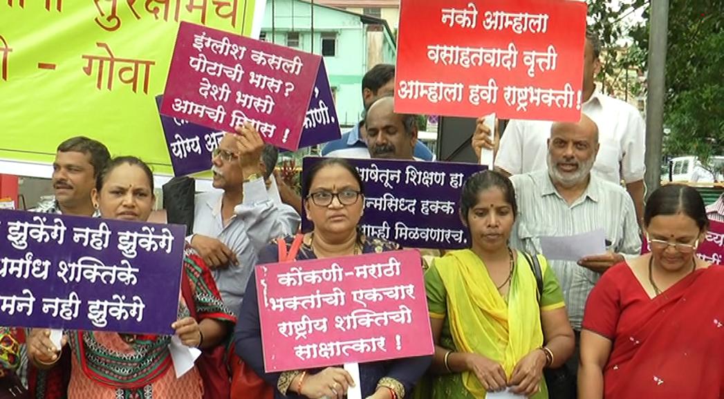 BBSM dharnas reach Panaji, criticizes MGP for backstabbing