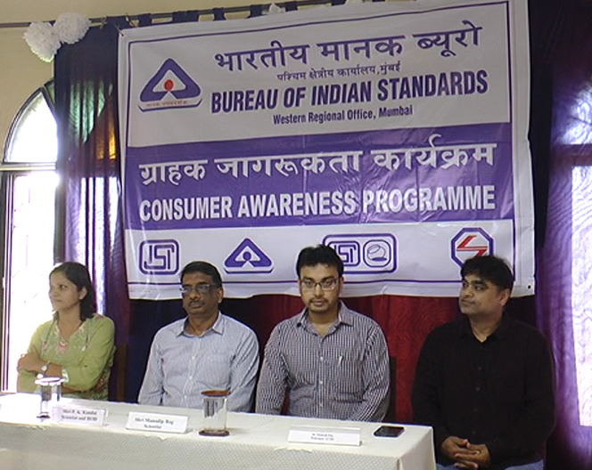 BIS awareness program for consumers