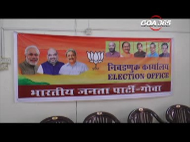 BJP clears 21 names with 16 MLAs, 5 MLAs still hanging in fire