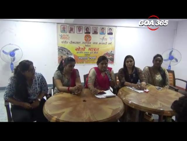 BJP Yuva Morcha organizes Khelo Bharat games