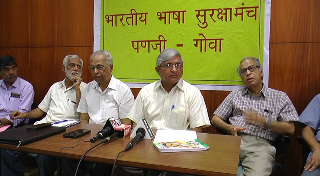 Consensus candidate against Parrikar non starter, admits BBSM